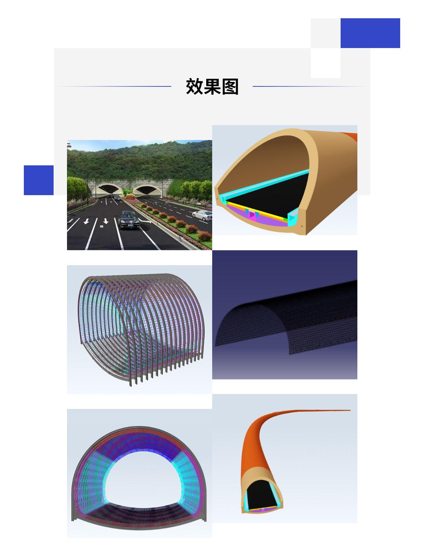 隧道BIM参数化建模全过程实训做出来的效果图