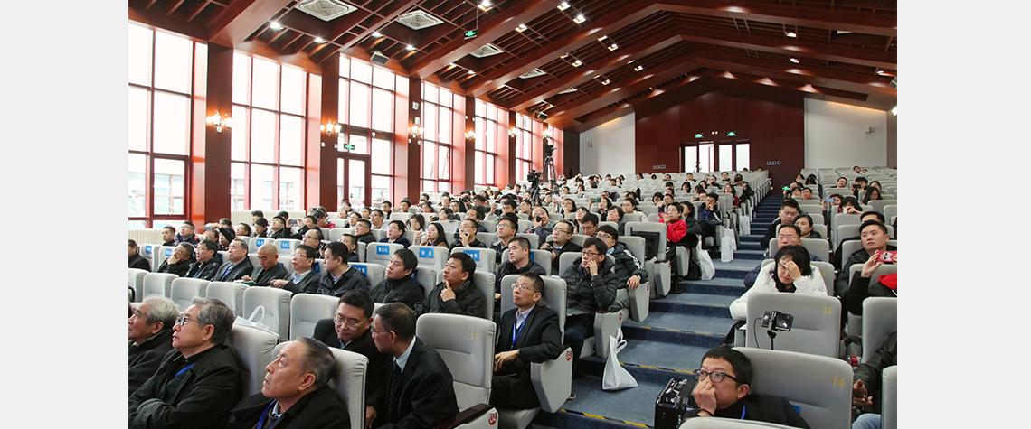 教育建筑设计 创新设计高峰论坛 大会现场热烈