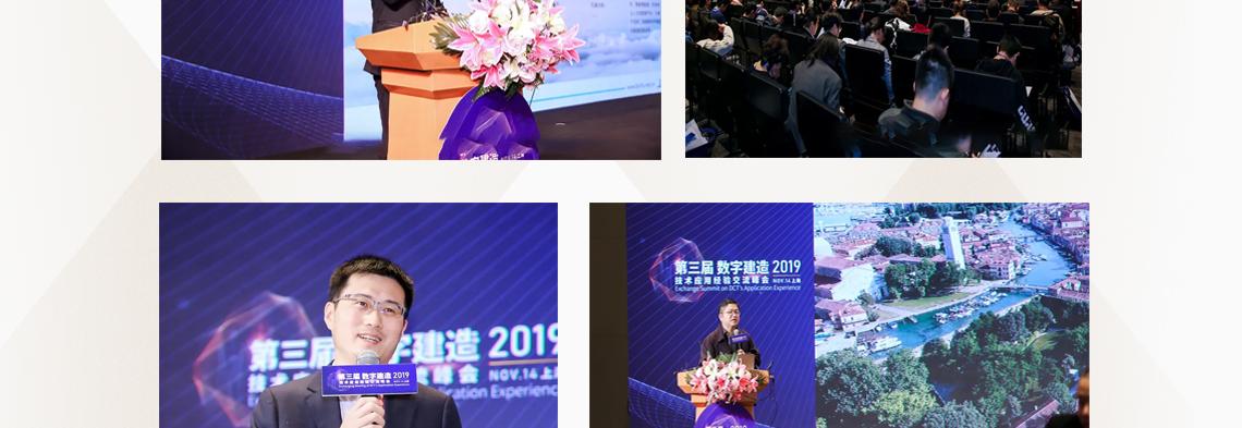 同济大学 上海宾孚建设工程顾问有限公司 地产企业产品标准化,地产项目全流程数字化,数字建造一体化,信息技术与人工智能