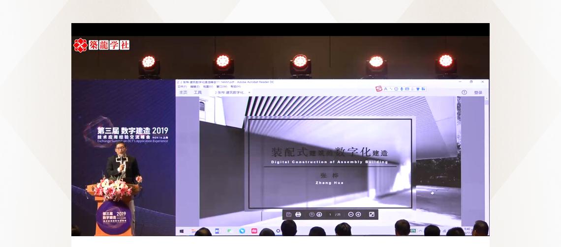 华东建筑集团股份有限公司总裁。教授级高级工程师、国家注册一级建筑师,上海市领军人才,美国威尔逊公司董事长、中国勘察设计协会副理事长、中国建筑学会副理事长。 地产企业产品标准化,地产项目全流程数字化,数字建造一体化,信息技术与人工智能