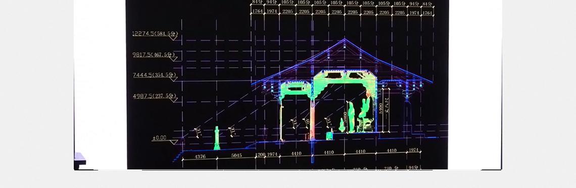 建筑史教学研究新探,建筑史学史研究,历史建筑研究保护与利用