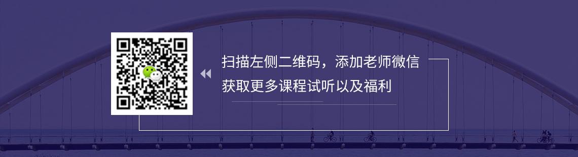 竹桥BIM全体实战最强王者套餐添加老师微信,咨询课程,领取资料