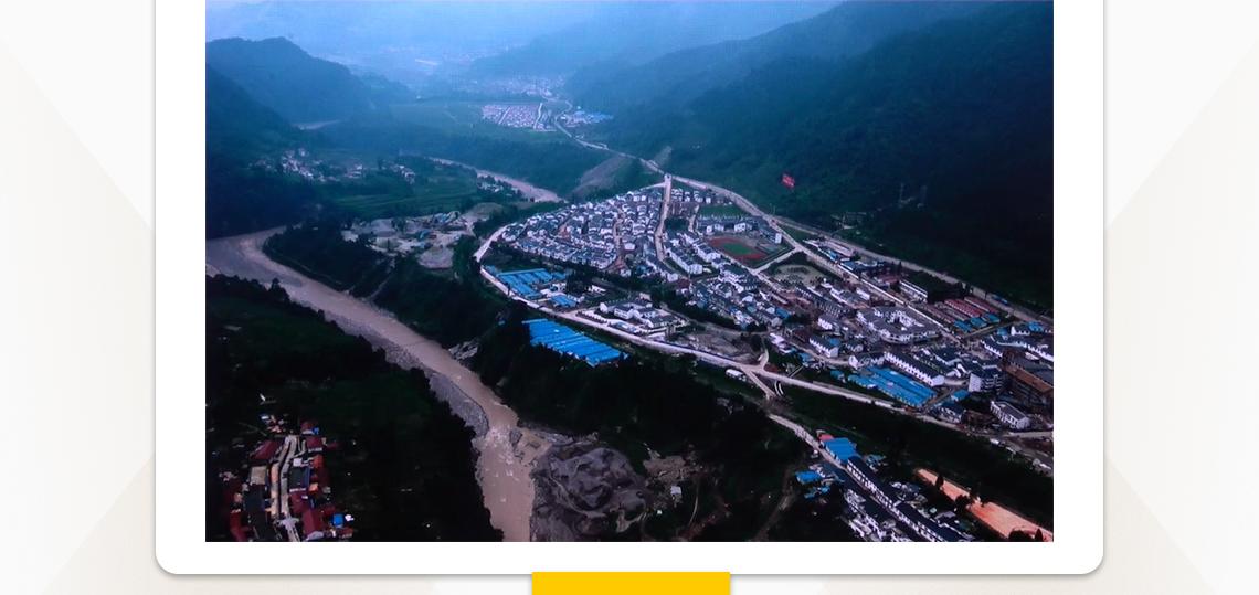 课程介绍截图2  seo关键词:乡村振兴与乡村建设,建筑数字化建造,装配式的建筑,钢结构轻量化