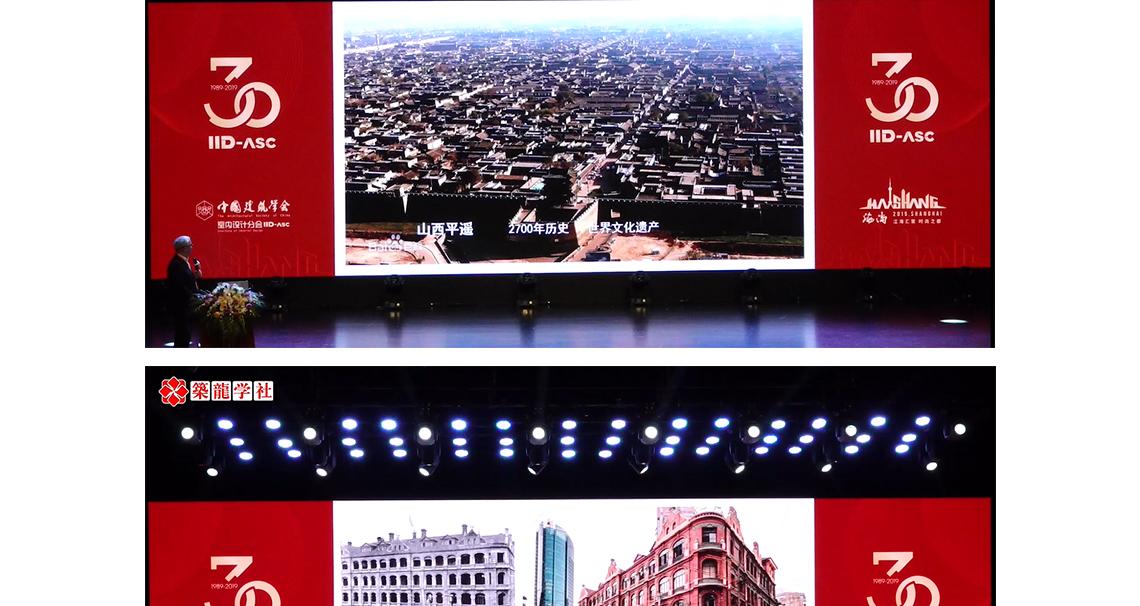 城市是文化创造、技术创新、物质文明建设、政治民主化的源泉。 室内设计|中国建筑学会||景观|园林|规划|生态|