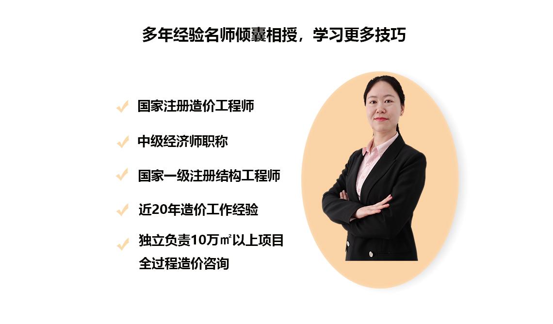 合同管理讲师简介