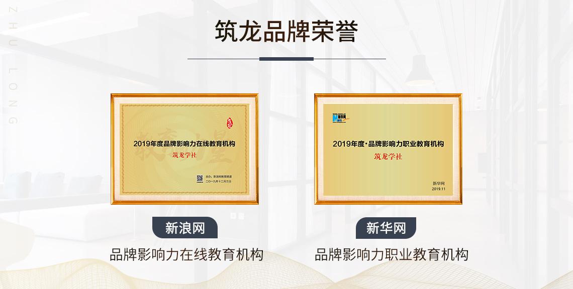 新浪网和新华网颁发的证书