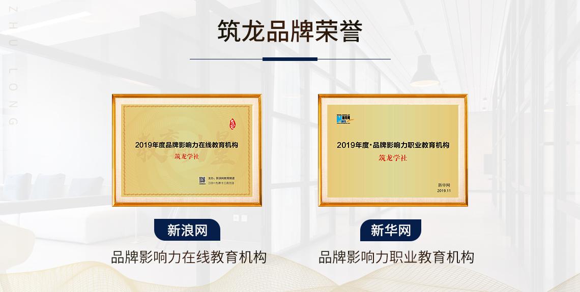 公开上传超频免费视频学社:新浪网品牌影响力在线教育部门;新华网品牌影响力职业教育机构
