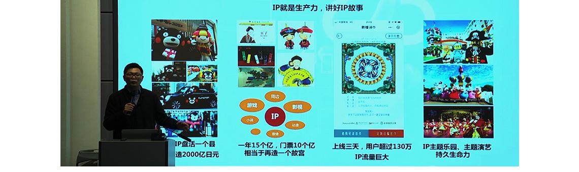 发布2020中国文旅双创信心指数