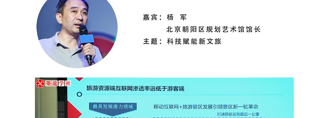 """虽然当前面临复杂严峻的国内外形势,但中国经济有韧性,韧性植根于近14亿人的勤劳与创造,""""双创""""是个重要支撑,依靠更大激发市场主体活力和社会创造力,可以顶住经济下行压力,保持中国经济长期向好的基本面。"""
