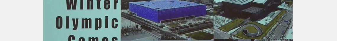 大兴机场线设计创新,城市更新设计,办公空间革新 探讨智慧冰场改造的基本内涵。