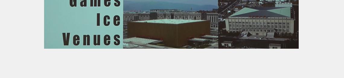 大兴机场线设计创新,城市更新设计,办公空间革新 为今后城市既有场馆向冰上体育功能拓展、产业更新或体育场馆的反复、综合、持久利用提供新的思路。