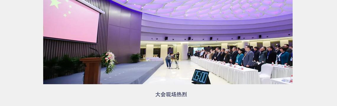 大兴机场线设计创新,城市更新设计,办公空间革新 大会现场热烈