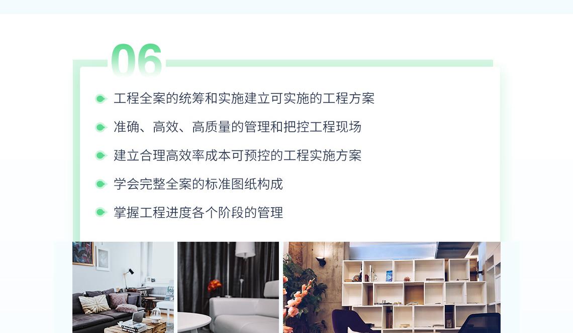 室内空间设计,室内全案设计,室内空间布局 优势