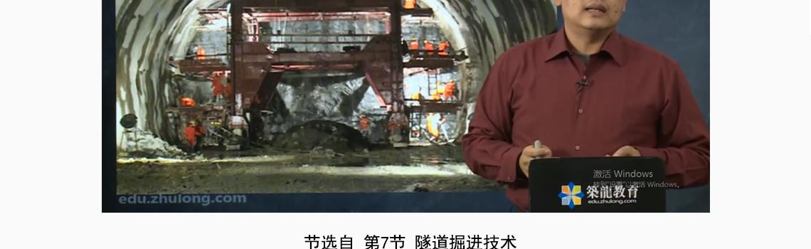 隧道掘进技术 隧道工程施工,公路隧道工程,铁路隧道工程,公路隧道施工技术规范,公路隧道施工技术细则,新奥法施工方法