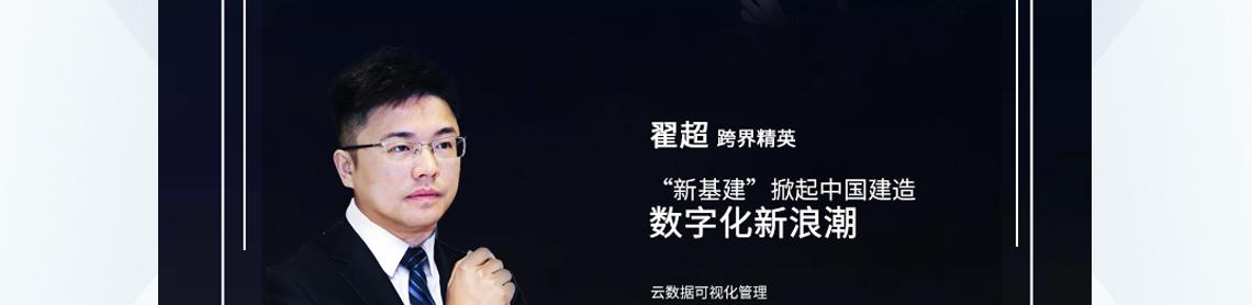 """""""新基建""""掀起中国建造数字化新浪潮 房地产 BIM设计 BIM模型 装配式建筑 数字化建设 BIM空间模型"""