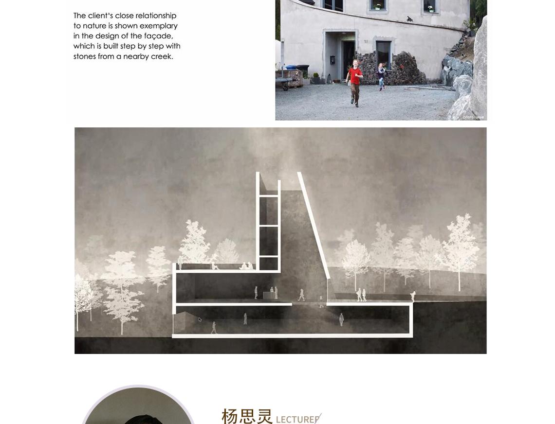 建筑思想的演变,建筑自然与人的关系 由于我们不再按照时间顺序的、叙述的、怀旧的方式去看待历史,这项研究必定是批判性的,经过分析且有所映射的。