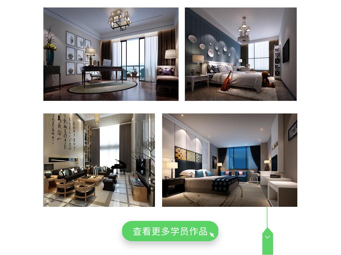 优秀的室内设计作品集,有助于找到满意的室内设计工作。