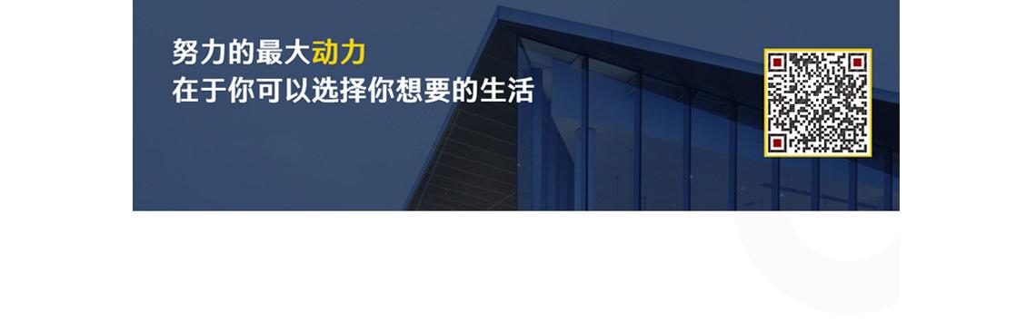 供应链优化 建筑业供应链、传统企业数字化转型 供应链分析、建筑企业、产业链分析