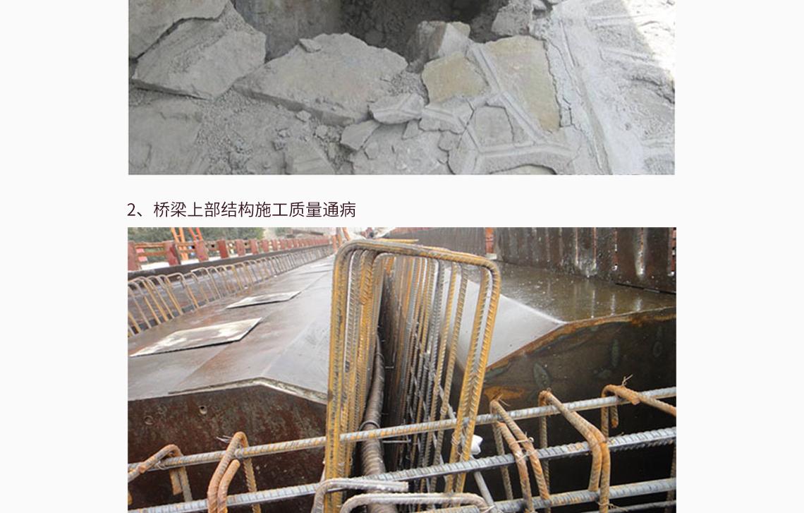 桥梁施工工程,桥梁下部结构,桥梁施工质量,桥梁施工技术规范,桥梁施工技术交底,桥梁施工技术总结 桥梁施工工程,桥梁下部结构