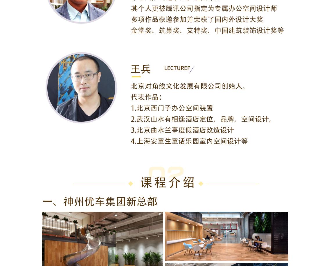 办公空间的设计理念 多种办公空间设计的不同需求 如何把办公空间的设计理念与企业文化相融合 现代办公空间设计中功能效率与人文关怀的有机结合 室内设计与艺术之间的关系 办公空间设计,设计理念,共享办公空间,联合办公空间,互联网办公,办公室装修