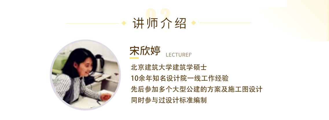 北京建筑大学建筑学硕士 seo关键字:地下车库设计规范,立体汽车库设计规范,设备机房设计规范,人防工程设计规范,地下室防火规范