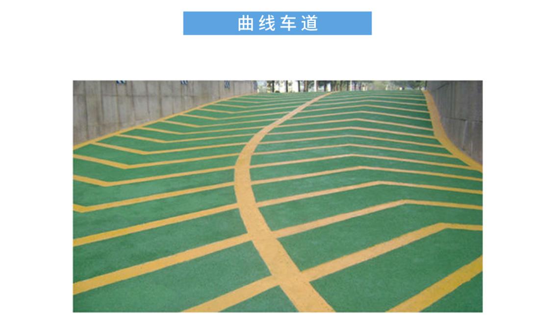 曲线车道 seo关键字:地下车库设计规范,立体汽车库设计规范,设备机房设计规范,人防工程设计规范,地下室防火规范