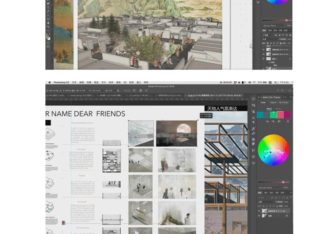 """让我带你画一遍  CBC义龙未来城市设计国际竞赛获奖作品  ——""""悬城观山""""5  建筑设计竞赛,建筑国际竞赛,课设作品集,考研出国工作文本"""