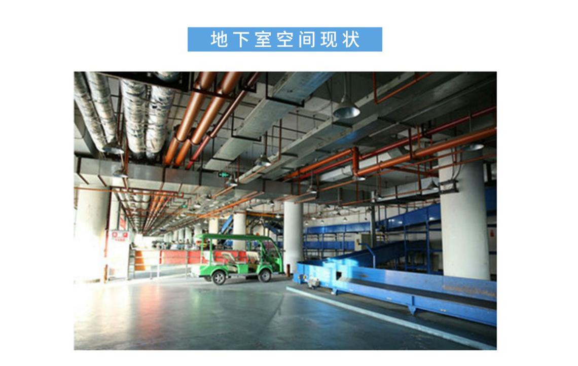 地下室空间现状 seo关键字:地下车库设计规范,立体汽车库设计规范,设备机房设计规范,人防工程设计规范,地下室防火规范