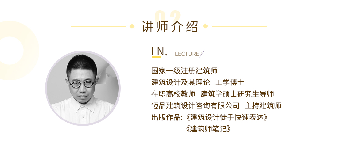 国家一级注册建筑师 seo关键字:建筑设计手绘,建筑设计方案草图,建筑手绘概念表达