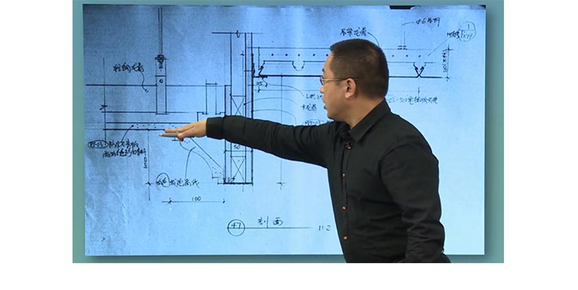 课程图片 seo关键字:工程全案管理,室内空间设计,室内全案设计,室内全案方案