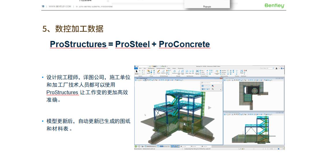 5、数控加工数据 seo关键字:结构深化设计,产品介绍和实例分享