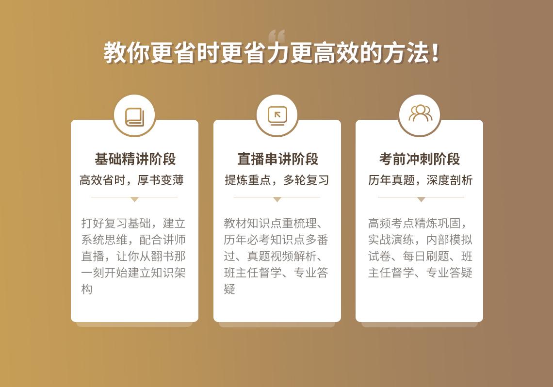 零基础备考一级造价师,了解工程造价管理的基本内容。