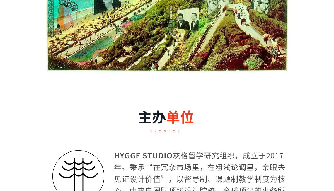 精彩ppt展示5  seo关键字:建筑化的表达,全球变暖议题,建筑设计的参与