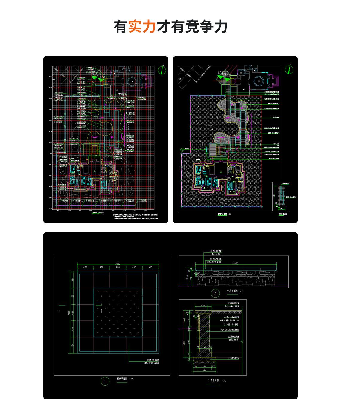 学习1个月,成长为独立绘制全套园林景观CAD施工图的设计师。