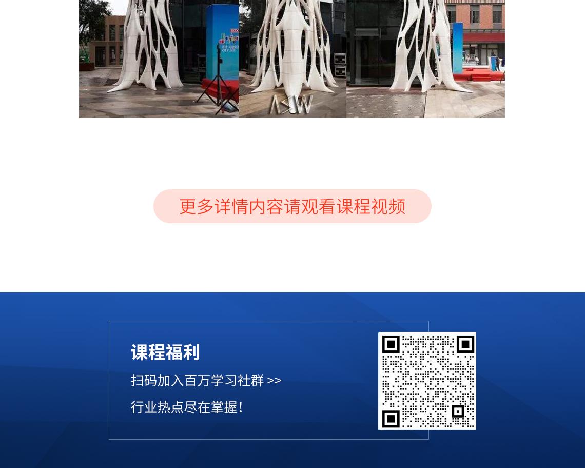 精彩PPT展示5  seo关键字:数字设计与建造,建筑设计实践