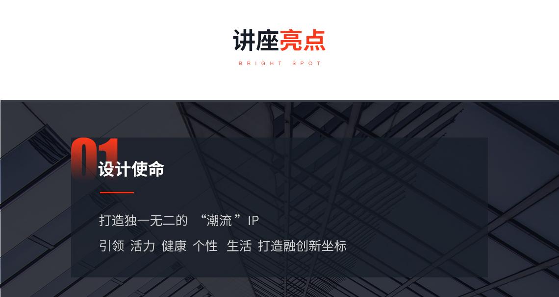 讲座两点 seo关键字:室内商业设计