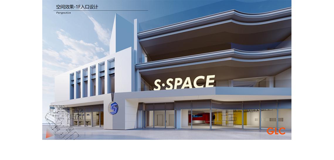 图片五 seo关键字:室内商业设计