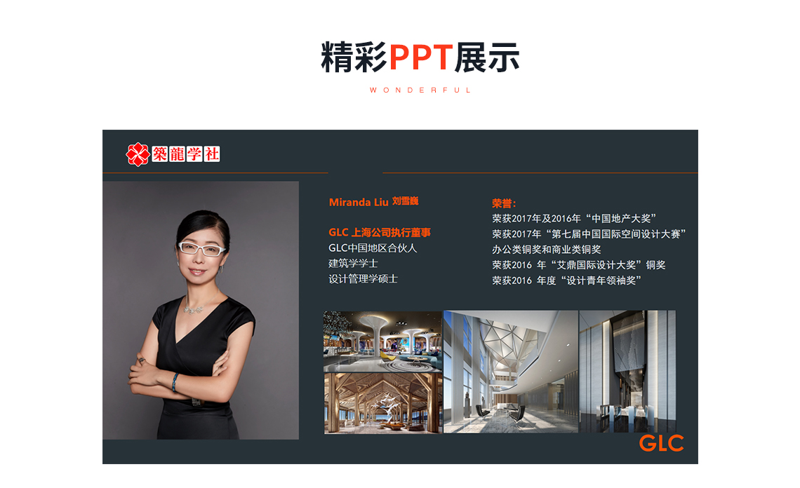 seo关键字:室内商业设计 图片一