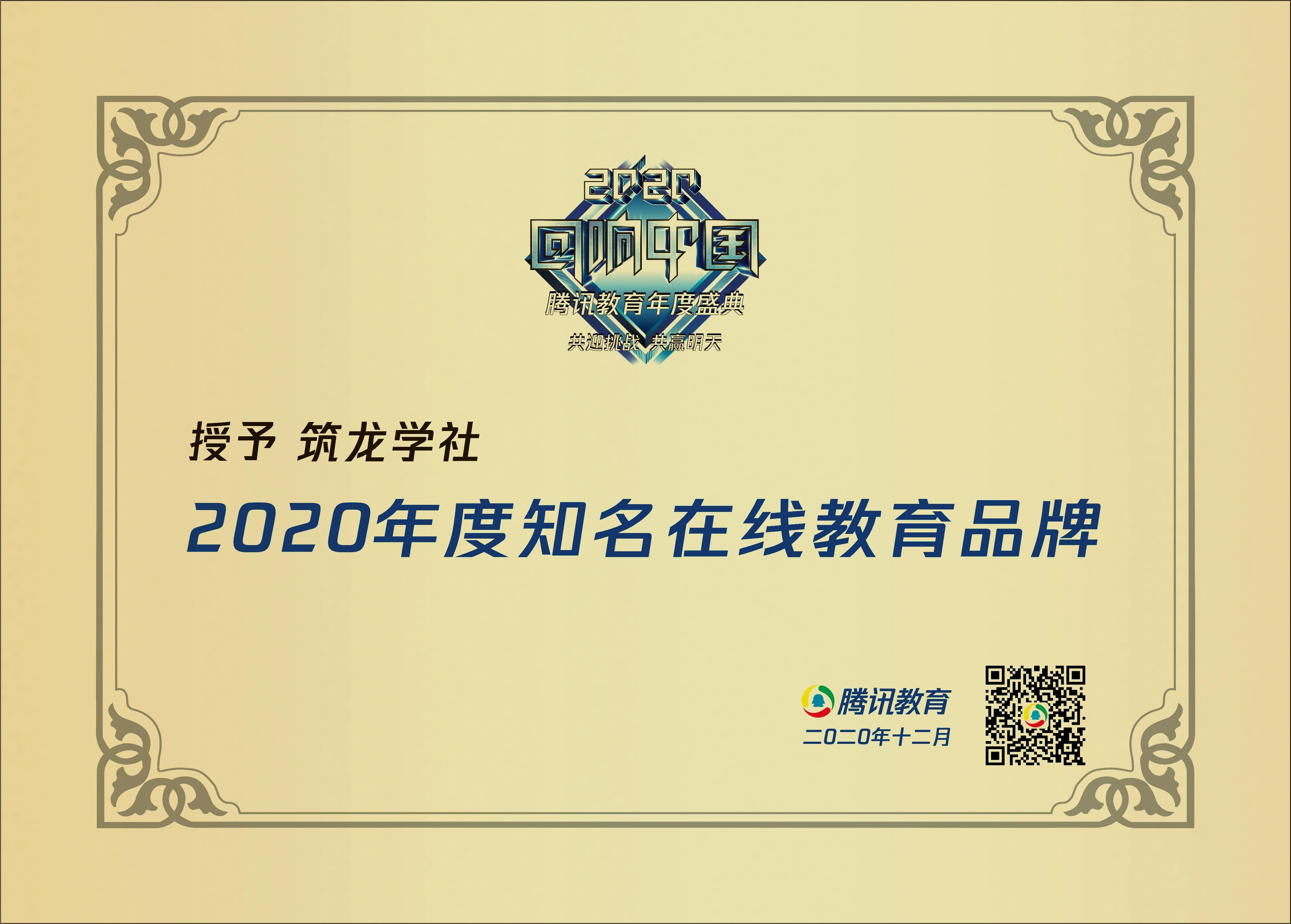 中国建筑教育协会会员单位