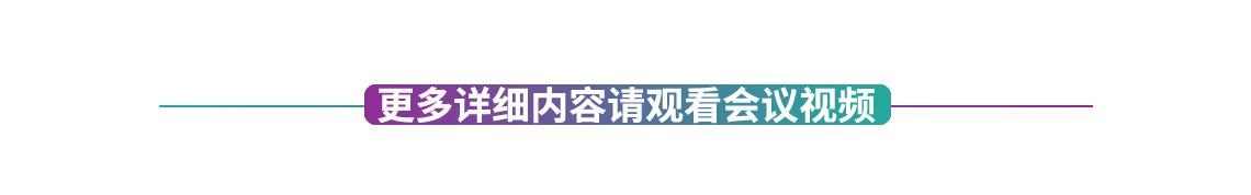 """由人大商学院EMBA与国际金融地产联盟(IFFRE)共同主办的""""人大EMBA房地产发展新趋势沙龙——展望2019中国房地产金融新方向""""在北京隆重举行,主办方邀请到了国际金融地产联盟常务理事、前洛克菲勒集团亚太区CEO 董维濂先生,美国Inside Broadway创始人及执行董事Michael Presser先生、乾立基金总裁成斌先生、新派公寓创始人王戈宏先生等众多行业领先人物,同大家分享城市更新案例、长租公寓的重生以及共同探讨2019年房地产金融新方向等等"""