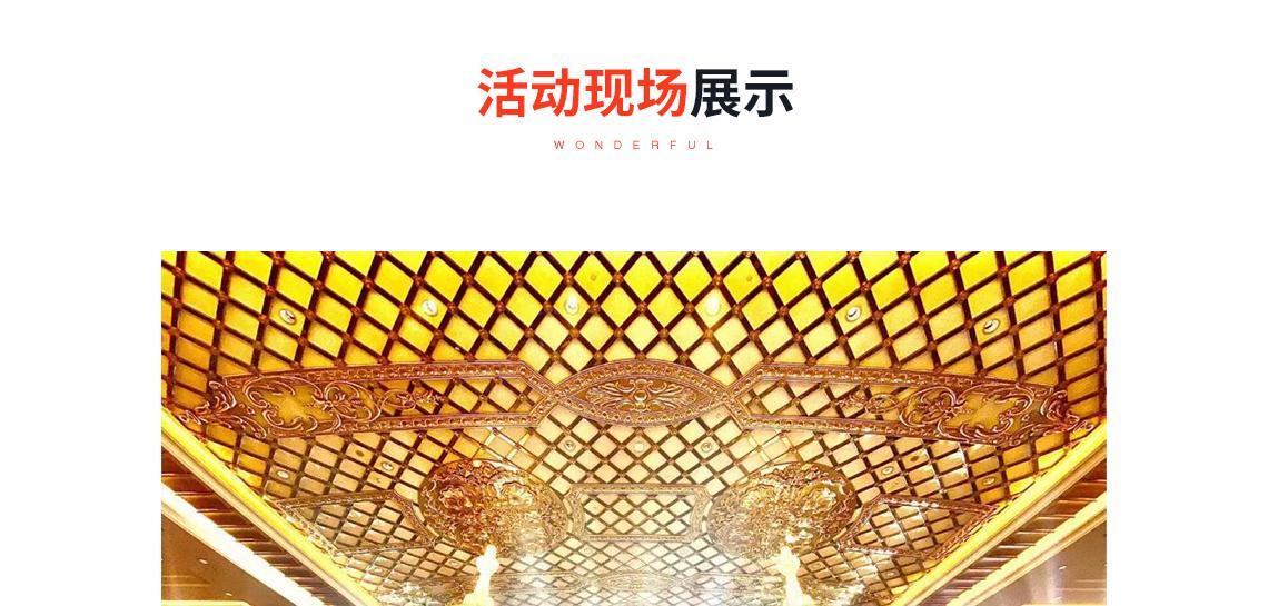 中国建筑学会室内设计分会自1989年成立,每年通过召开学术年会, 组织全国设计师就室内设计行业发展进行深入交流和探讨,听论坛、 看展览、雅集活动……年会是一次学术会议,也是一场行业聚会