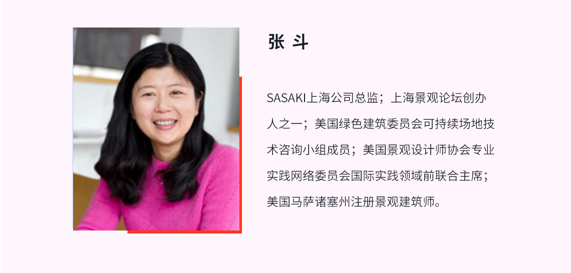 Sasaki上海公司总监;上海景观论坛创办人之一;美国绿色建筑委员会可持续场地技术咨询小组成员;美国景观设计师协会专业实践网络委员会国际实践领域前联合主席;美国马萨诸塞州注册景观建筑师。