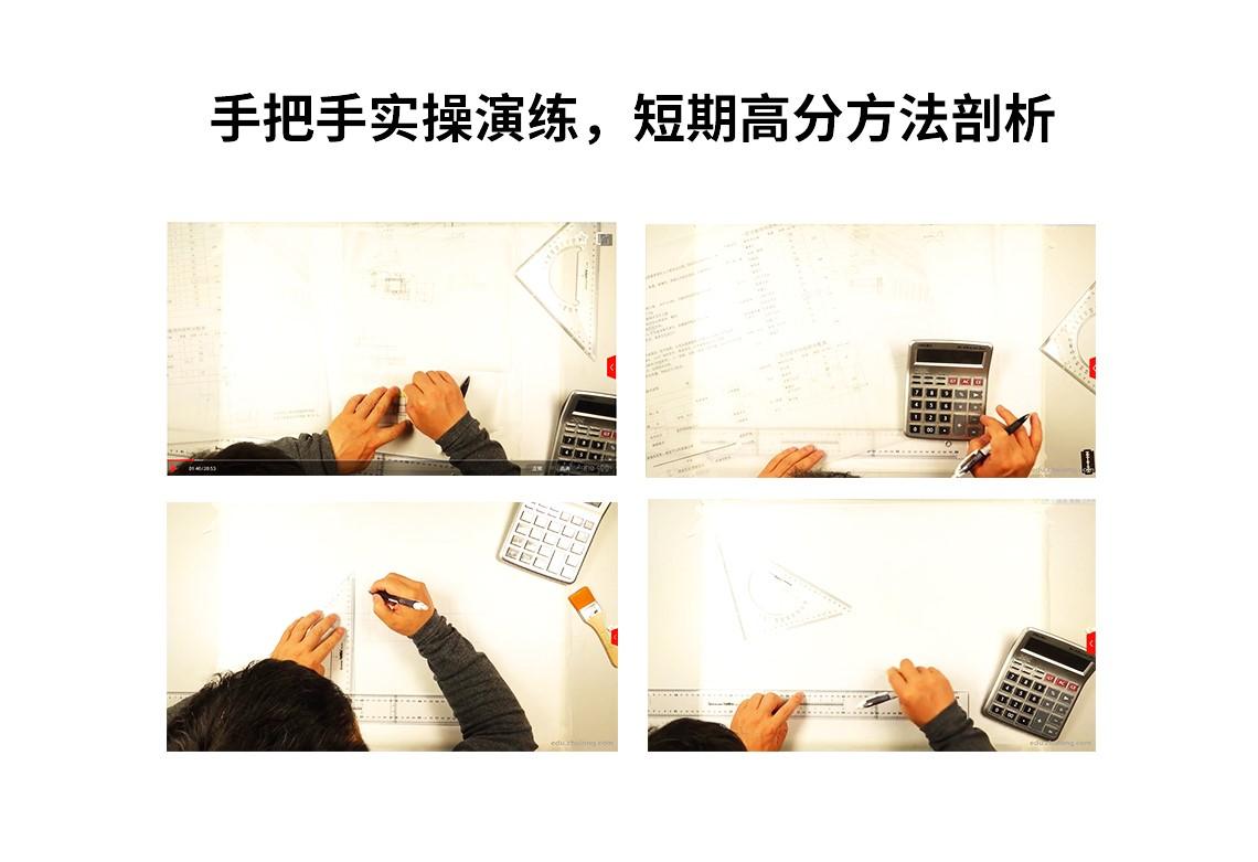 手把手实操演练,短期高分方法剖析,以更加直观的方式带着你解决二注大设计中的疑难杂症