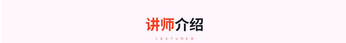 中国传统山水文化的传承与创新及应用,现代园林造景实践,深化图解造园实例分享