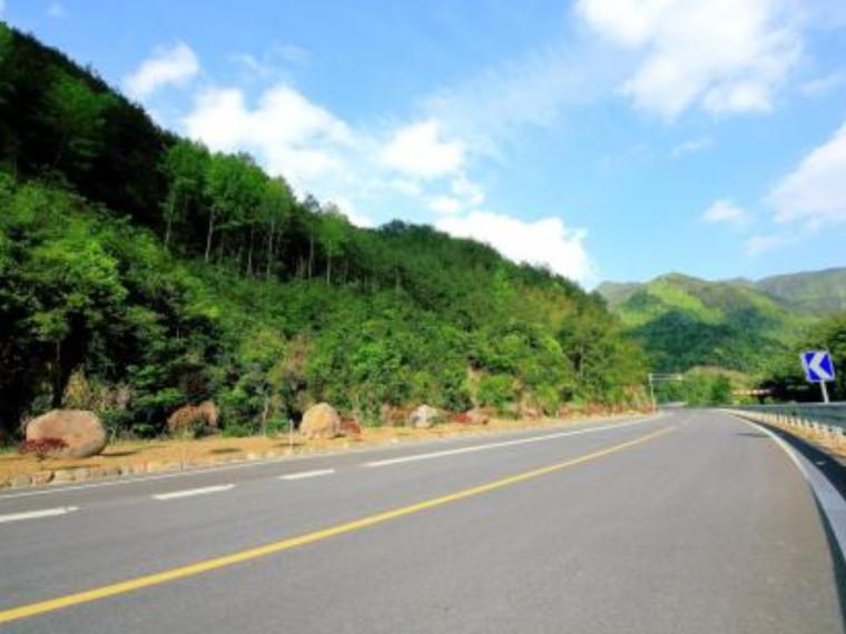 城市道路整治改造工程施工图预算