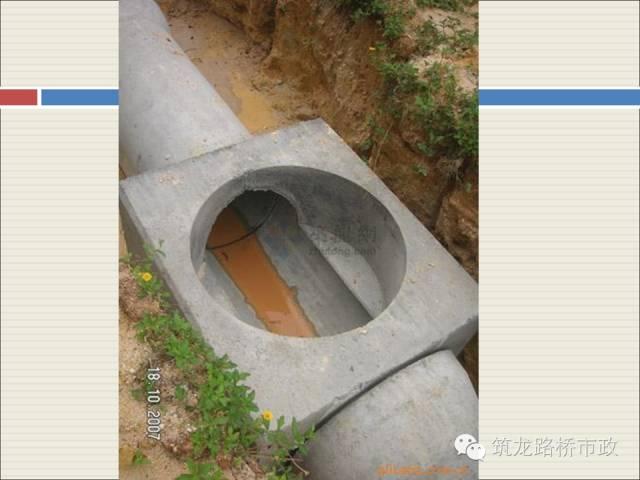 手把手教你市政给排水施工图识读_27