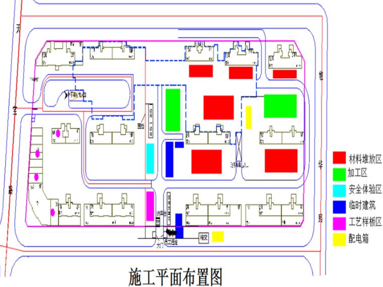 [河南]高层框架剪力墙结构住宅楼施工组织设计(141页,格式清晰)