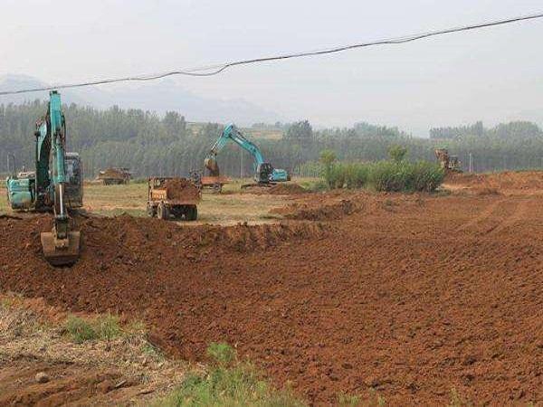 土地整治项目可行性研究报告编制培训讲义