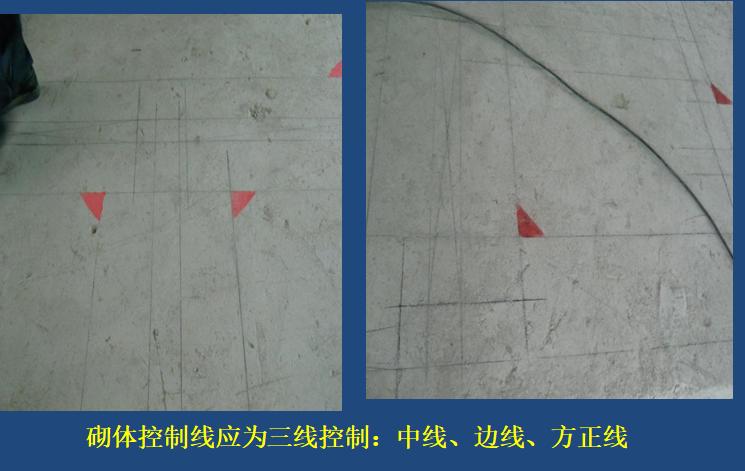 砌体控制线应为三线控制