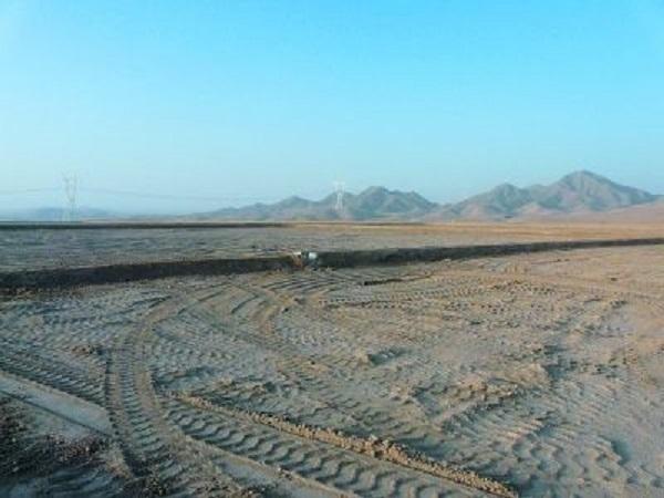 土地投资开发项目可行性研究报告